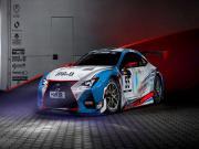 2015 Lexus RC-F-GT3 Concept Yapbozu Oyna