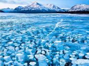 Abraham Gölü-Kanada Yapbozu