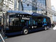 İlk Yerli Elektrikli Otobüs-AvenueEv Yapbozu Oyna