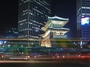 Japonya Tokyo Yapbozu Oyna