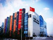 Kamil Güleç Kütüphanesi-Karabük Yapbozu Oyna