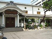 Koyasan Budist Tapınağı Yapbozu Oyna