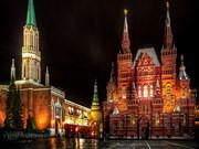 Moskova Şehir Yapbozu