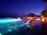 Muhteşem Manzara ve Maldivler Oyna