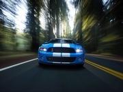 Mustang Arabası Yapbozu