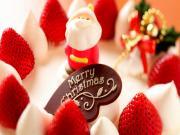 Noel Pastası Yapbozu Oyna
