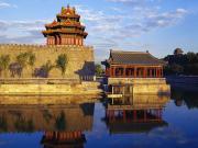 Pekin Tapınakları Yapbozu Oyna