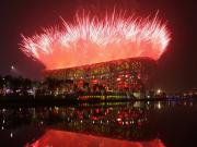 Pekin Ulusal Stadyumu Olimpiyat Şöleni Yapbozu Oyna