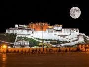 Tanrıların Şehri Lhasa Yapbozu Oyna