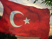 Türk Bayrağı Yapbozu Oyna